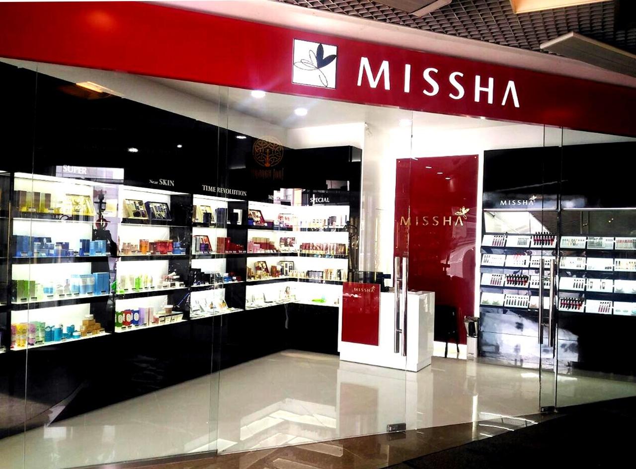 Магазин адрес японской косметики в москве адреса